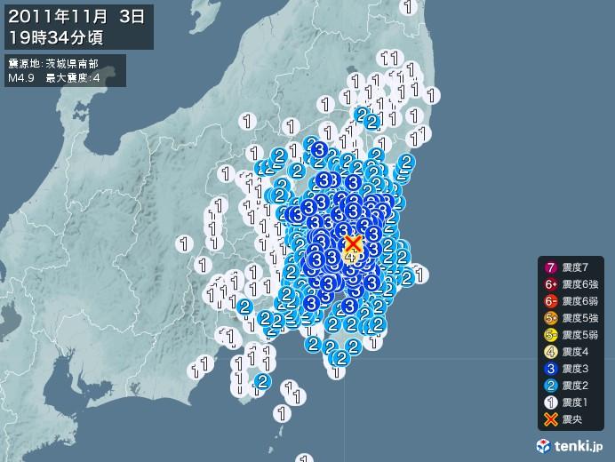 地震情報(2011年11月03日19時34分発生)