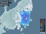 2011年11月03日19時34分頃発生した地震