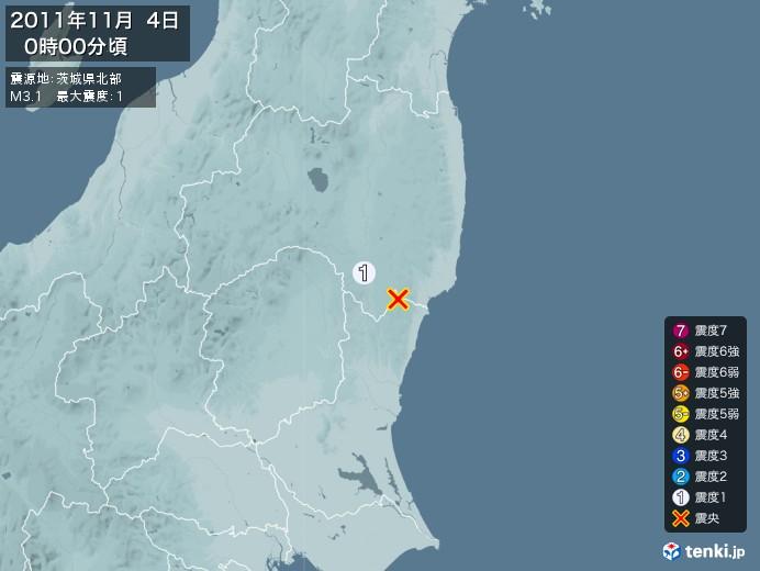 地震情報(2011年11月04日00時00分発生)