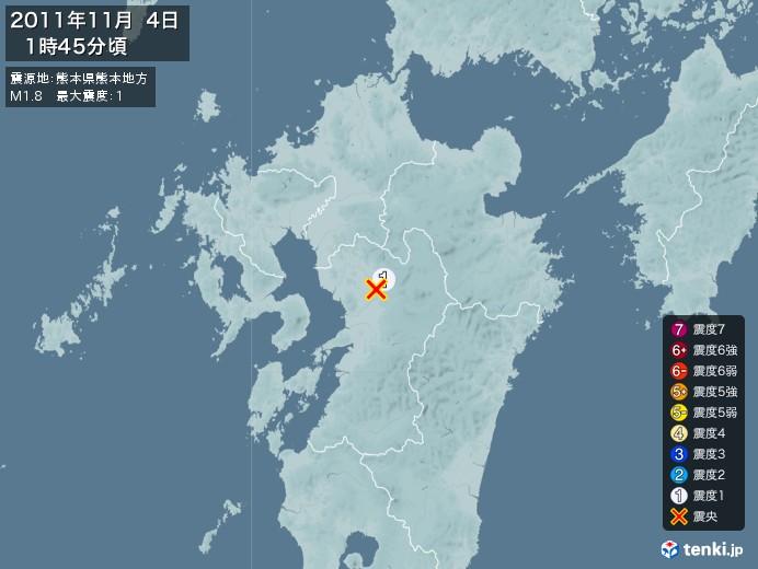 地震情報(2011年11月04日01時45分発生)