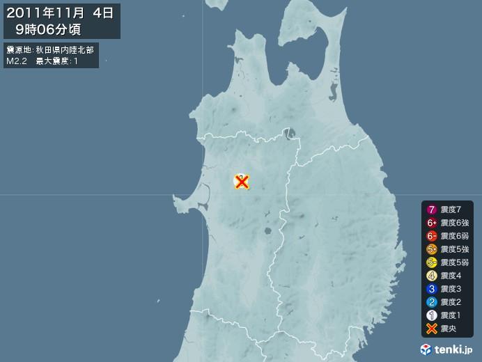 地震情報(2011年11月04日09時06分発生)