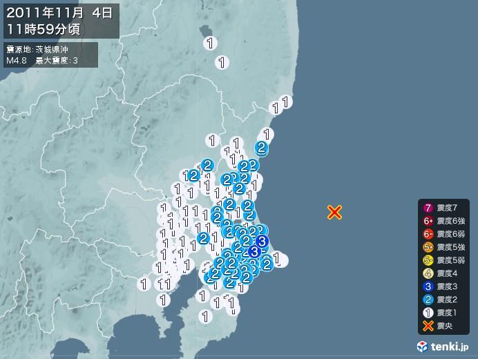 地震情報(2011年11月04日11時59分発生)
