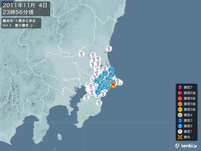 地震情報(2011年11月04日23時56分発生)