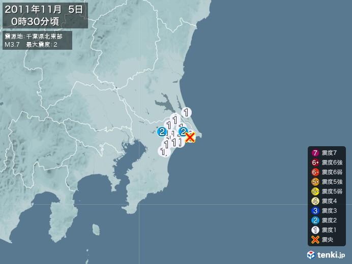地震情報(2011年11月05日00時30分発生)