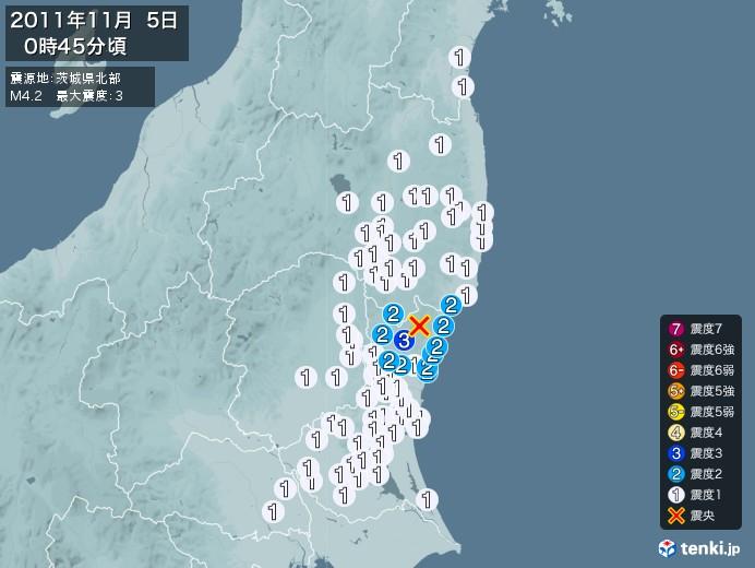 地震情報(2011年11月05日00時45分発生)