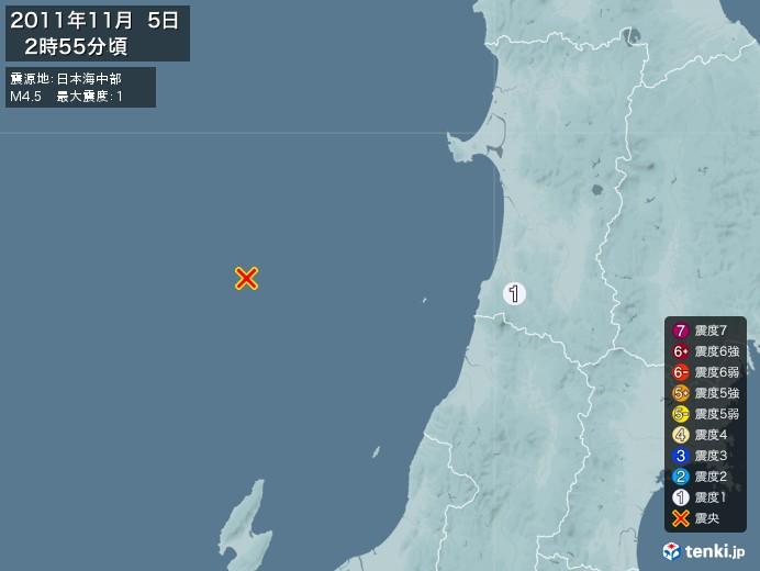 地震情報(2011年11月05日02時55分発生)