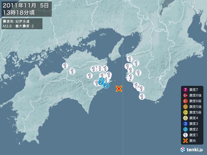 地震情報(2011年11月05日13時18分発生)