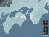 2011年11月05日13時18分頃発生した地震
