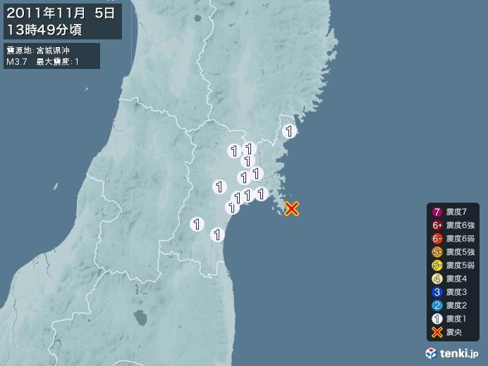 地震情報(2011年11月05日13時49分発生)