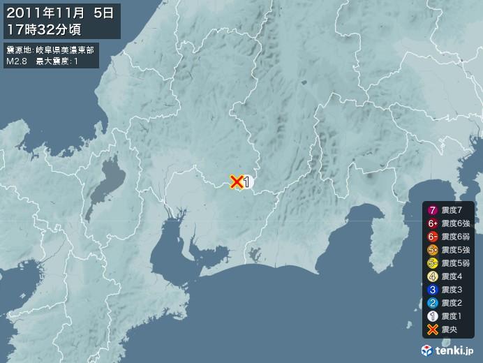 地震情報(2011年11月05日17時32分発生)