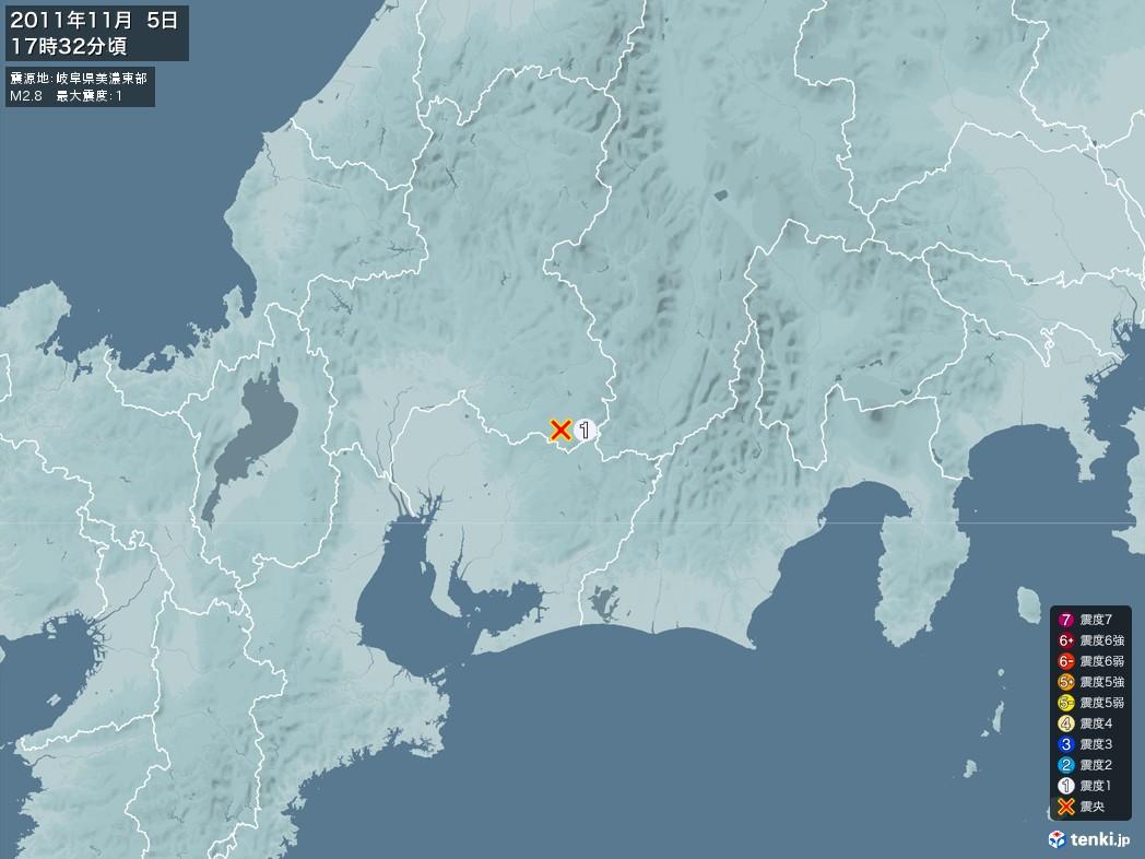 地震情報 2011年11月05日 17時32分頃発生 最大震度:1 震源地:岐阜県美濃東部(拡大画像)