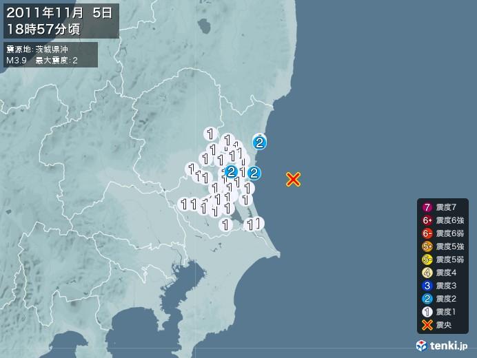 地震情報(2011年11月05日18時57分発生)