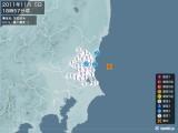 2011年11月05日18時57分頃発生した地震
