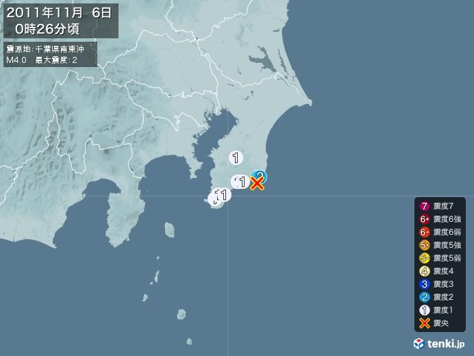 地震情報(2011年11月06日00時26分発生)