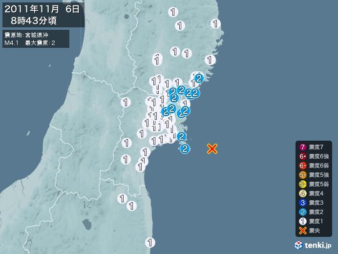 地震情報(2011年11月06日08時43分発生)