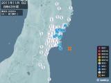 2011年11月06日08時43分頃発生した地震