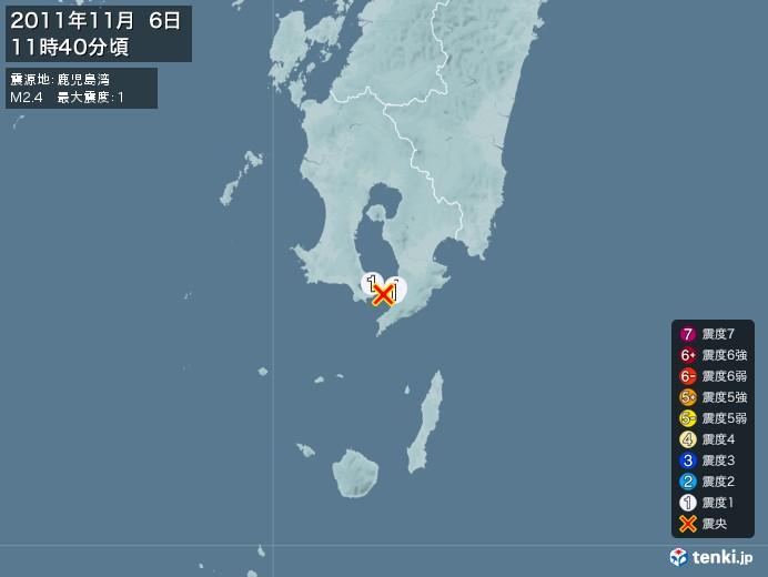 地震情報(2011年11月06日11時40分発生)