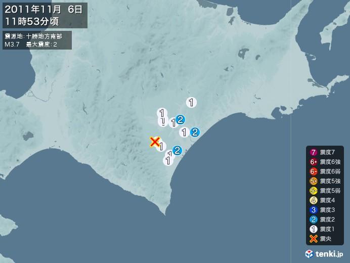 地震情報(2011年11月06日11時53分発生)