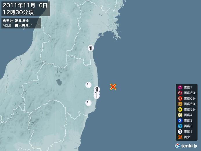 地震情報(2011年11月06日12時30分発生)