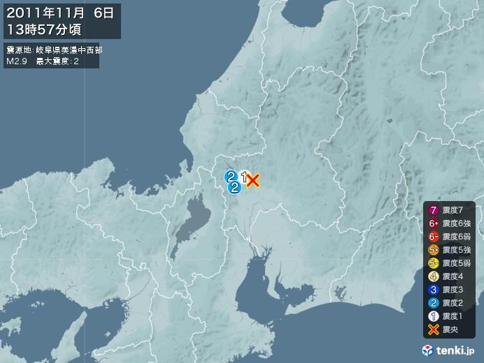 地震情報(2011年11月06日13時57分発生)