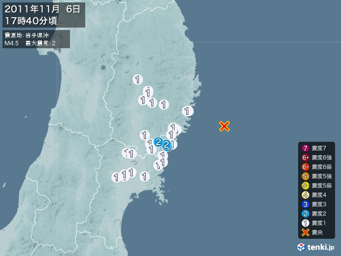 地震情報(2011年11月06日17時40分発生)