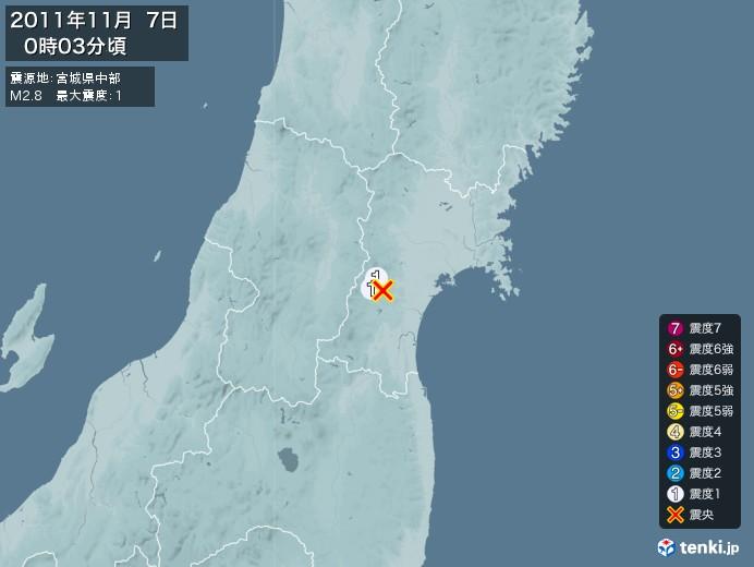 地震情報(2011年11月07日00時03分発生)