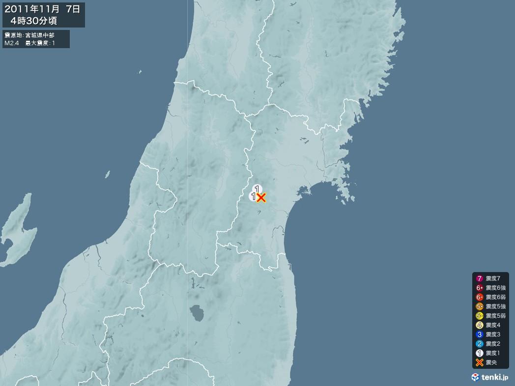 地震情報 2011年11月07日 04時30分頃発生 最大震度:1 震源地:宮城県中部(拡大画像)