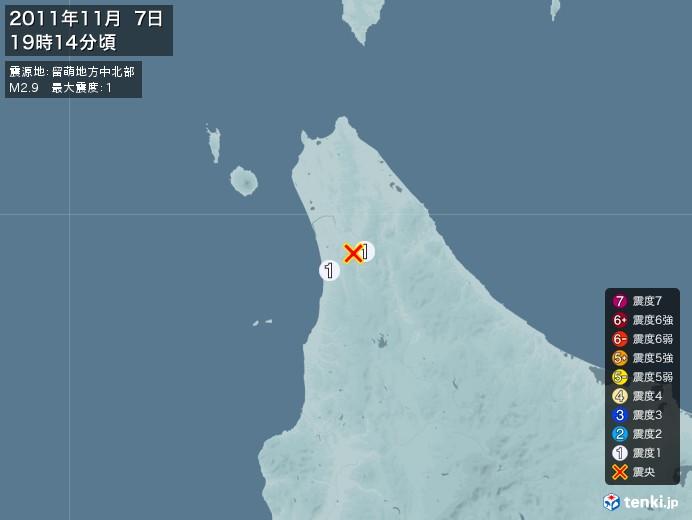 地震情報(2011年11月07日19時14分発生)