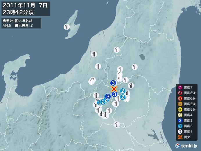 地震情報(2011年11月07日23時42分発生)