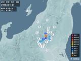 2011年11月07日23時42分頃発生した地震
