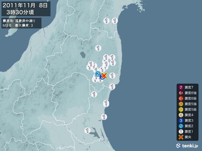 地震情報(2011年11月08日03時30分発生)