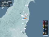 2011年11月08日03時30分頃発生した地震