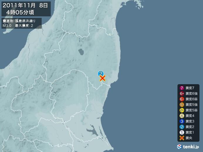 地震情報(2011年11月08日04時05分発生)