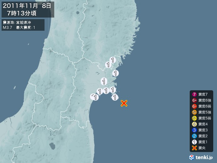 地震情報(2011年11月08日07時13分発生)