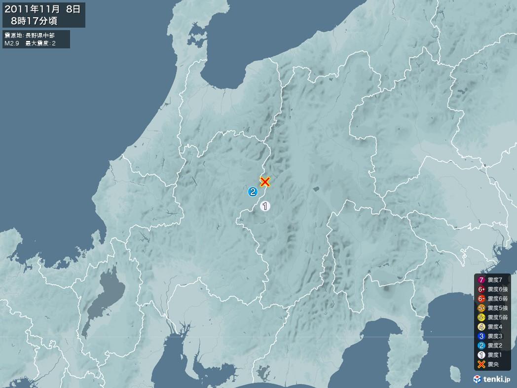 地震情報 2011年11月08日 08時17分頃発生 最大震度:2 震源地:長野県中部(拡大画像)