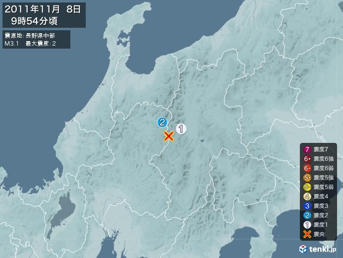 地震情報(2011年11月08日09時54分発生)