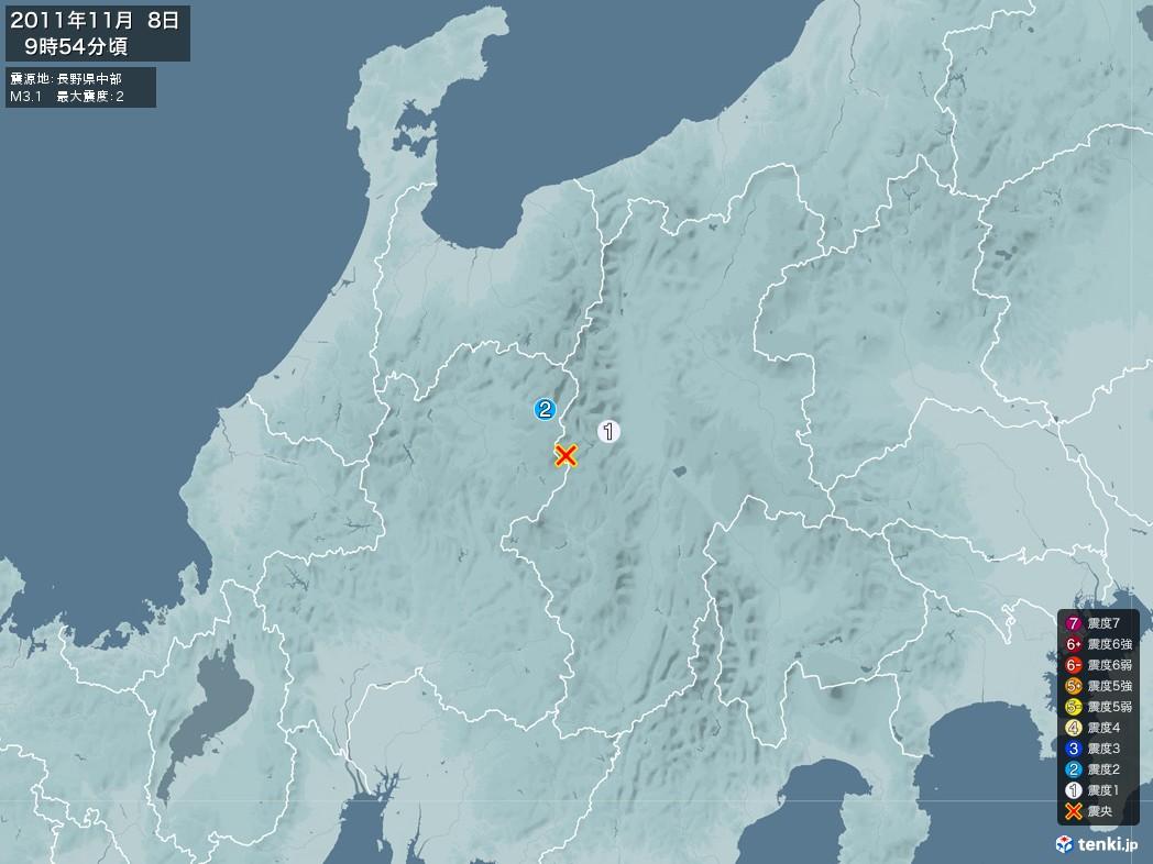 地震情報 2011年11月08日 09時54分頃発生 最大震度:2 震源地:長野県中部(拡大画像)