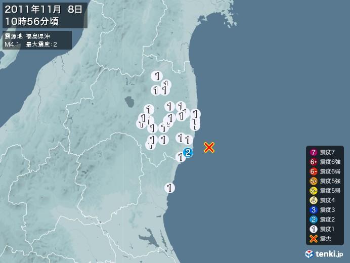 地震情報(2011年11月08日10時56分発生)