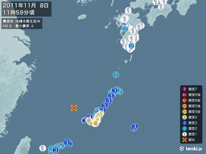 地震情報(2011年11月08日11時59分発生)