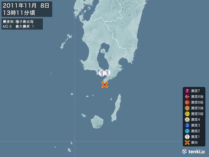 地震情報(2011年11月08日13時11分発生)