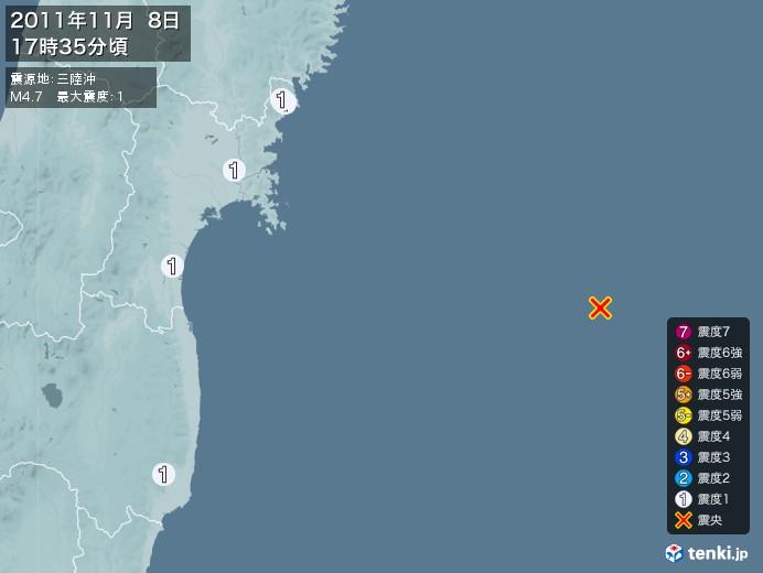 地震情報(2011年11月08日17時35分発生)