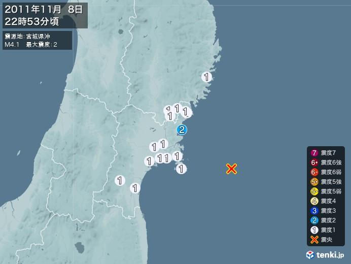 地震情報(2011年11月08日22時53分発生)