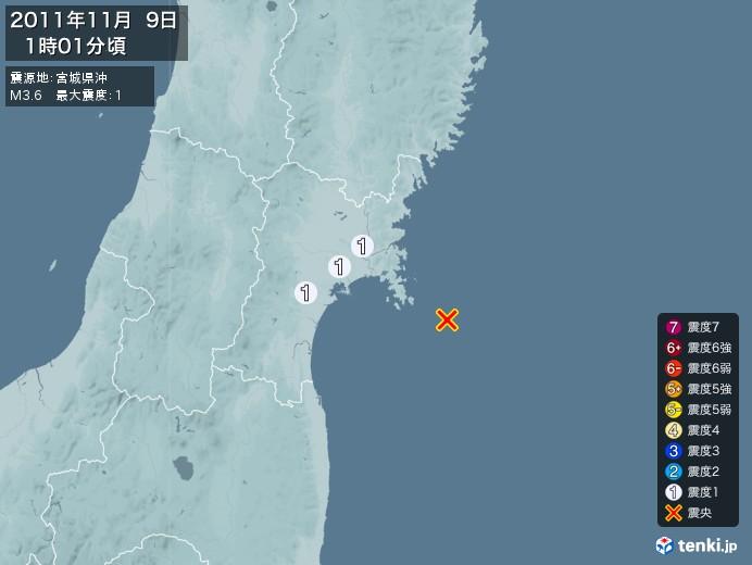 地震情報(2011年11月09日01時01分発生)