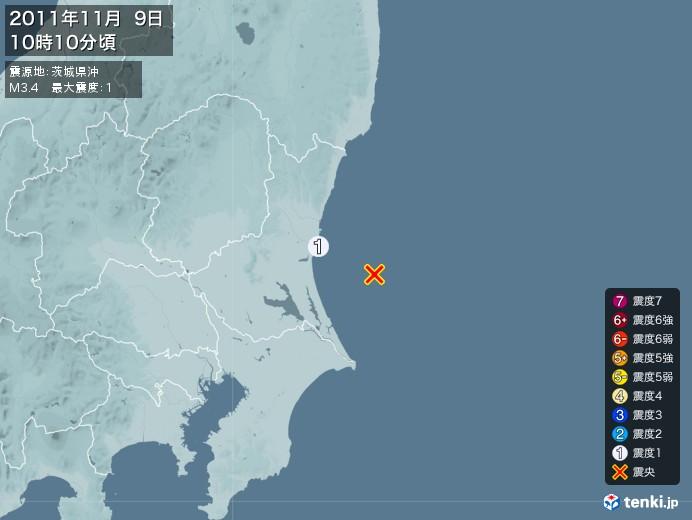 地震情報(2011年11月09日10時10分発生)