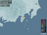 2011年11月09日11時39分頃発生した地震