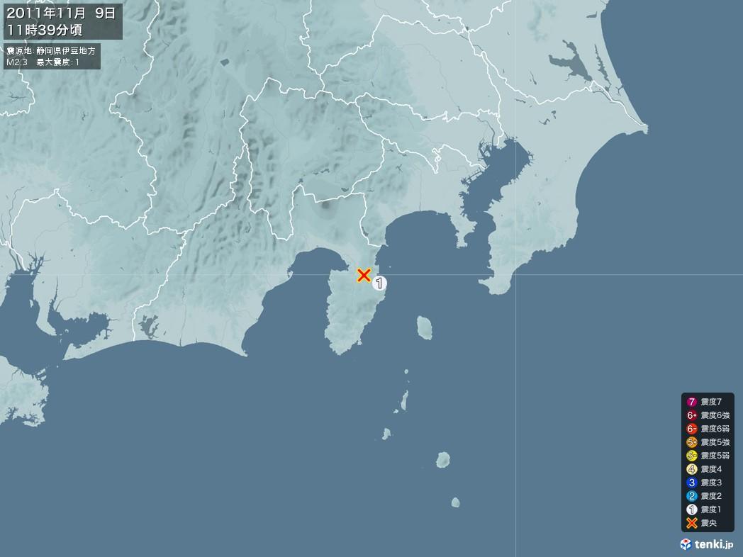 地震情報 2011年11月09日 11時39分頃発生 最大震度:1 震源地:静岡県伊豆地方(拡大画像)