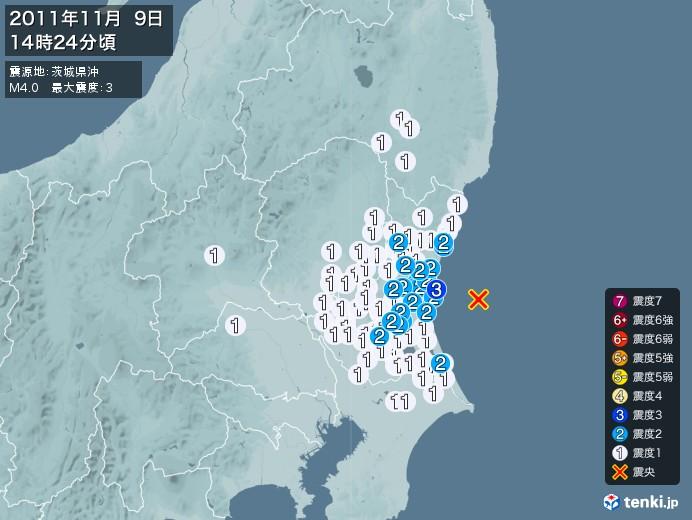地震情報(2011年11月09日14時24分発生)