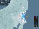 2011年11月09日14時24分頃発生した地震