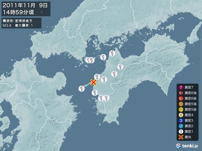 地震情報(2011年11月09日14時59分発生)