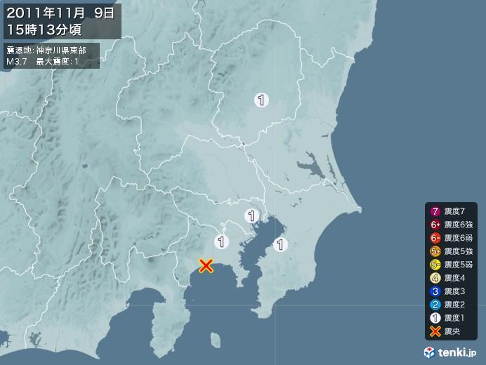 地震情報(2011年11月09日15時13分発生)